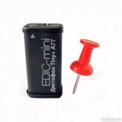 EDIC-mini Tiny+ A77 миниатюрный профессиональный диктофон