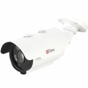 Видеокамера уличная Elex OF3 Expert AHD 1080P IR-MAX