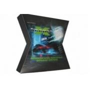 GPS маяк миниатюрный X-Keeper Online