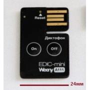 EDIC-mini Weeny A111 миниатюрный профессиональный диктофон