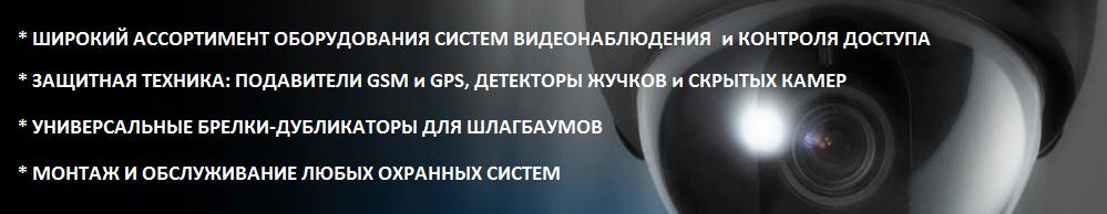 videonabl-1.png